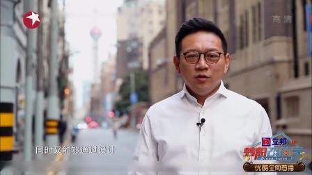 要改造寸土寸金的上海市中心地区,既要有勇气又要有智慧,会是哪个设计团队担此重任呢?