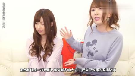 波多野结衣: 想要个中国男友! 网友: 别想了, 你又不是林志玲!