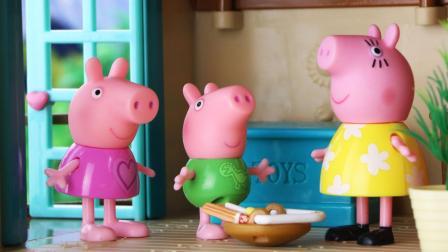 小趣来小猪佩奇家里玩, 佩奇邀请小趣一起玩捉迷藏