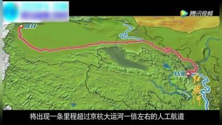 震撼世界的超级工程, 改变西北! 改变中国! (15分钟)