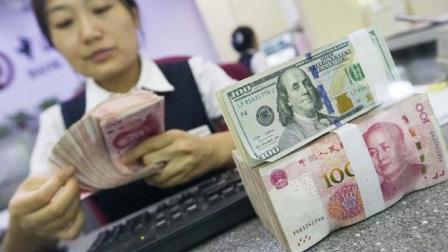 20万人民币存在银行, 一年能拿多少利息? 说出来你可能不敢相信