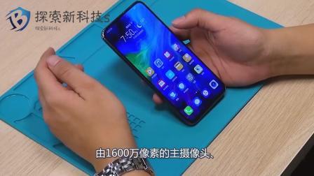 科技资讯: 荣耀Magic2全面屏, 滑动的真全面屏