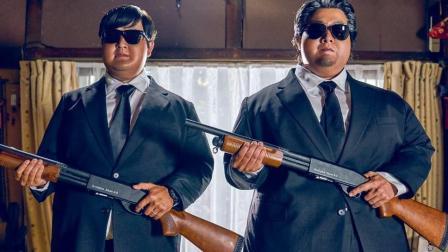 胖子行动队: 史上最胖特工来搞笑了! 包贝尔的这个胖度你觉得如何?