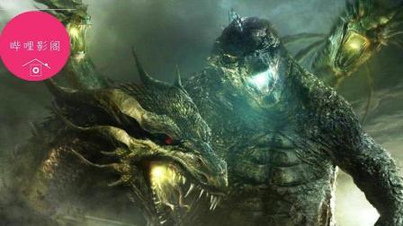 哥斯拉番外篇, 最强怪兽王现世, 连哥斯拉都打不过它