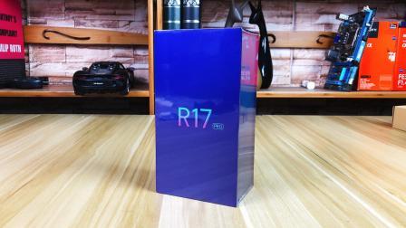 "OPPO R17 Pro开箱: 这个""三只眼""有啥不同?"