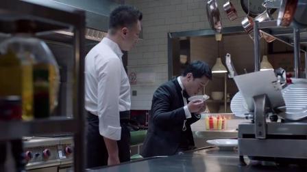 江浩坤吃惯了山珍海味,尝了一口陆远做的饭,才知道什么叫好吃!