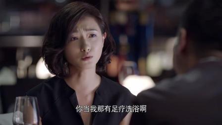 陆远要在徐丽的诊所办卡,徐丽:你当我那里是足疗洗浴啊,还办卡