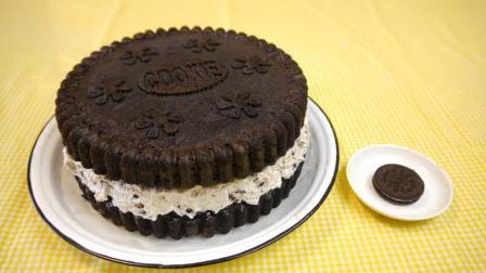 超像奥利奥的夹心蛋糕, 教你简单制作, 快送一个给女儿当惊喜吧!