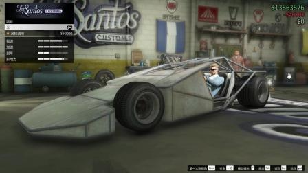 GTA5欢乐线上31: 洛圣都铲车之王就是在下~这期视频厉害了~搞笑解说