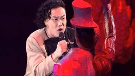 陈奕迅带病上演唱会, 沙哑嗓音造就最强《浮夸》, 撕心裂肺的感觉