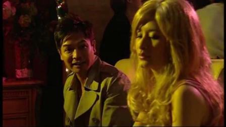 古灵精探B:于sir酒吧偶遇美女,没想到美女还有