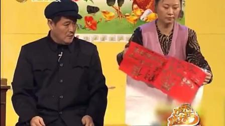 小品: 赵本山与赵海燕同台表演, 这也太逗了!