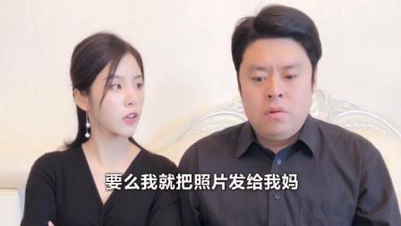 祝晓晗: 这就是我要东西最有效的办法
