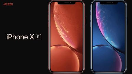 吴栋说跑步: iPhone XR适合跑者吗?