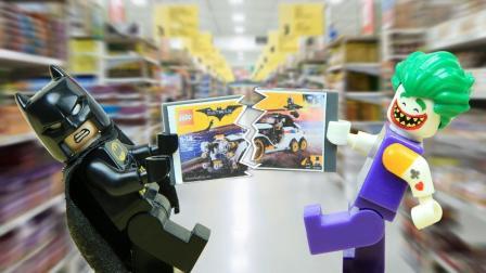 乐高定格动画: 计蝙蝠侠黑五购物记, 倾情演绎有钱也买不到的悲伤