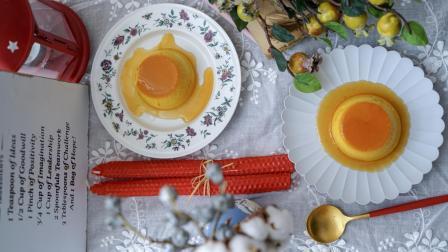 我的日常料理 第二季 冬季最需要这种暖暖的治愈系甜品-超细腻口感焦糖南瓜布丁