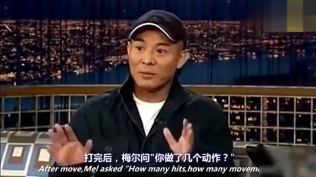 国外主持人聊功夫, 李连杰微微一笑打出七拳, 老外只看见两拳!