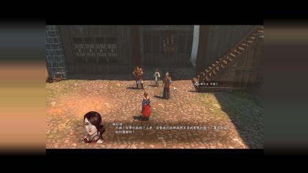游戏真好玩-河洛群侠传第六 期 新手村任务终完结, 找宝箱