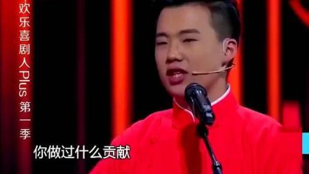 郭麒麟: 我爸是郭德纲, 岳云鹏: 你信不信我大嘴巴子抽死我