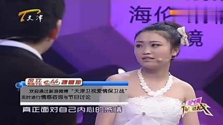 20岁女孩穿婚纱向男老师告白被拒绝, 男老师说出拒绝理由, 涂磊怒了