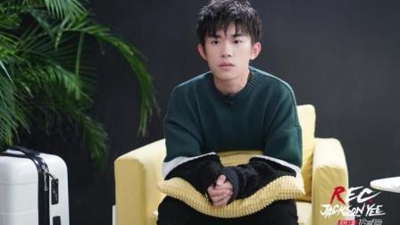 易烊千玺携新剧《艳势番之新青年》亮相发布会, 获导演和制片人夸赞, 演技让人惊喜