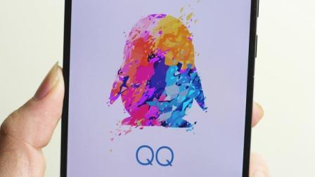"""QQ也能制作微信透明头像了! 一键""""隐身""""聊天! 太好玩了!"""