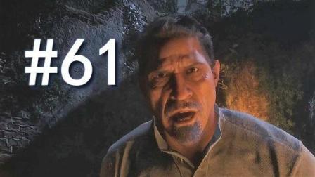 《荒野大镖客2》攻略 六十一 主任务: 释放野蛮