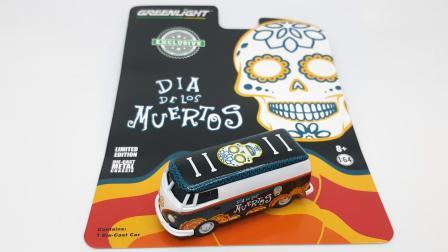 东知玩具【978】绿光Greenlight墨西哥亡灵节大众T1面包车