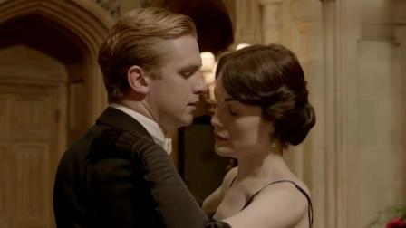 《唐顿庄园》大表哥和大小姐跳舞, 全剧最甜的一幕!