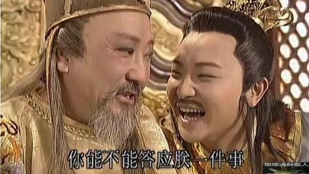朱元璋的国玺丢了, 二傻子秦王在古玩店买了个假国玺献给皇帝, 被骂的狗血喷头!