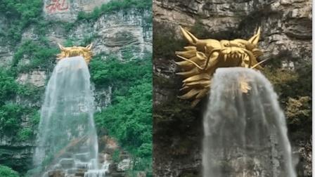 """中国最牛""""水龙头"""": 悬挂在60米高悬崖峭壁上"""