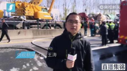 揪心!大广高速河南驻马店段28车相撞 已致3死10伤