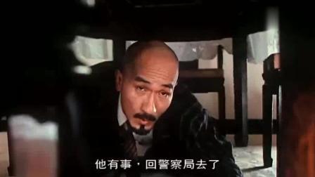 最佳福星: 光头哥原来没走, 躲在桌子底下, 监视着妻子