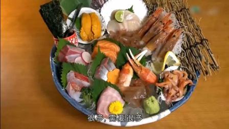 香港美食, 蒸毛蟹, 海胆, 甲罗烧, 盐烧喜知次鱼, 美味