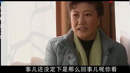 药匣子答应为刘老根保密, 丁香直夸文化人度量大! 药匣子反应太逗