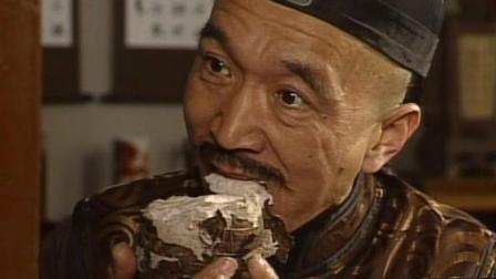 宰相刘罗锅: 刘墉真够损的, 给乾隆皇帝吃苦涩的假芋头, 自己却啃香喷喷的真芋头!