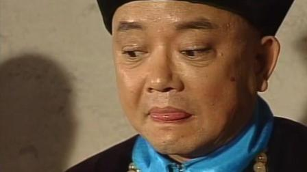 《宰相刘罗锅》经典片段: 刘墉破茶壶破茶碗烂茶叶戏弄和珅和王爷, 王爷喝一口茶直接吐了!