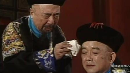 《宰相刘罗锅》经典片段: 刘墉用假金砖坑和珅, 六王爷在一旁神助攻!