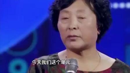 李玉刚妈妈首度献声, 嘹亮嗓音惊艳现场, 难怪儿子唱歌会这么好听