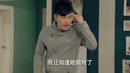 爱情公寓: 张伟背着胡一菲偷看比赛, 无意中发现了胡一菲的秘密!