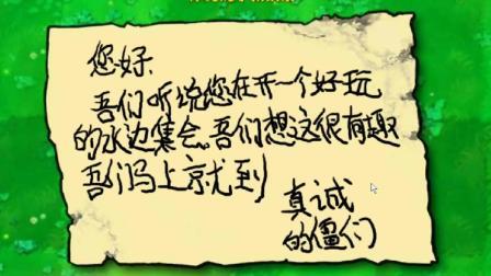 10【植物大战僵尸】舌尖上的大嘴花【紫歌king】