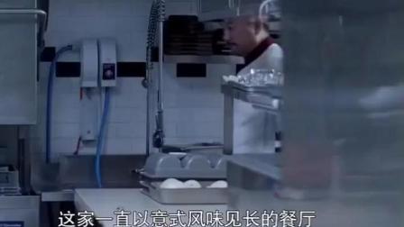 本来餐厅没有好评的 结果被一个不知名的小厨师逆转局面!