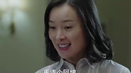 凌玲为了支走俊生儿子和公婆, 不惜花大价格租下隔壁屋子