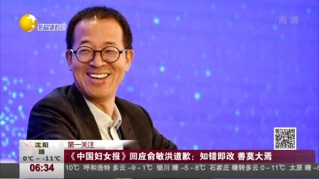 """第一时间 辽宁卫视 2018 双胞胎患上白血病,妈妈面临""""单选题""""?"""