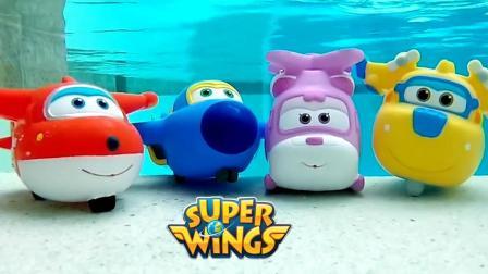 呀! 超级飞侠他们来到水上乐园了, 为何乐迪最开心?