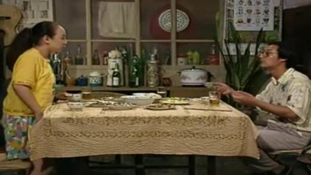 我爱我家: 和平想要跟杨医生家换房子, 如意算盘打空了!