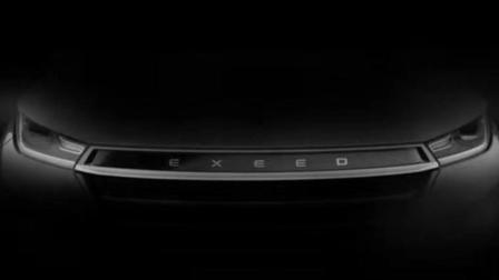 奇瑞汽车的高端品牌叫星途