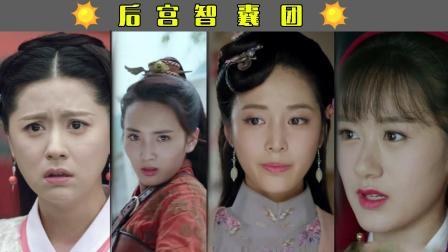 """《回明之杨凌传》杨凌变明朝""""韦小宝"""",六大后宫美女才艺大比拼"""