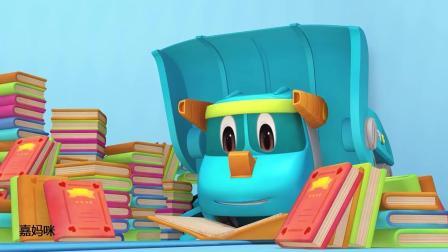 帮帮龙出动: 汤姆热衷于看故事书, 忘记了技能装备的检测