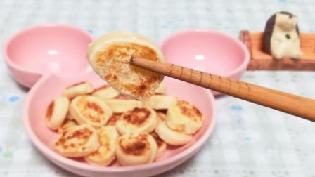 牛奶椰蓉饼干, 电饼铛轻松做饼干, 简单易做香酥美味